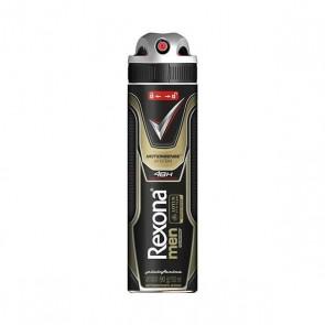 Desodorante Aerossol Rexona Men Tuning 150ml